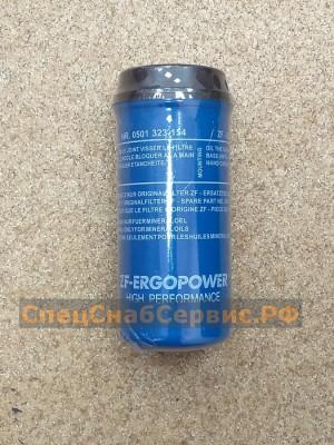 Фильтр масляный коробки передач ГМП 0501323154