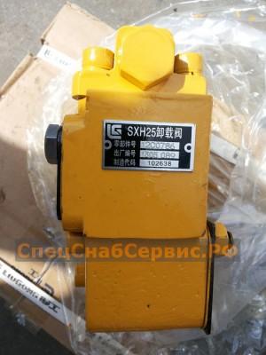 Клапан разгрузочный 12C0786