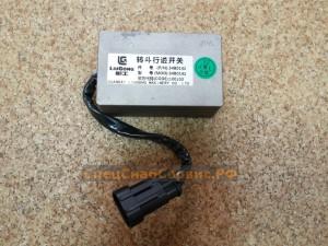 Выключатель электромагнитный 34B0142